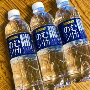 のむシリカ(シリカ水)
